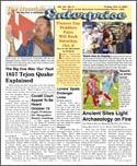 The Mountain Enterprise October 05, 2007 Edition